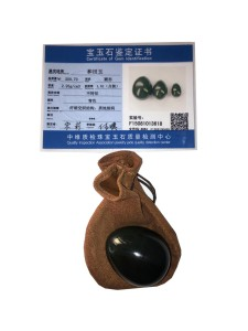 Nephrite Jade Egg With Certificate